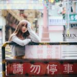 台北攝影,人像寫真,人像外拍,攝影師亞倫,網拍攝影,型錄拍攝,雜誌廣告,燕貞,模特兒